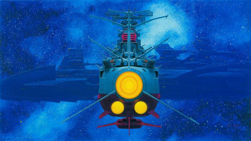 Farewell to Yamato