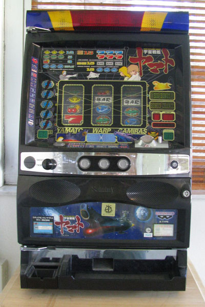 Yamasa co ltd slot machines castle harbour casino
