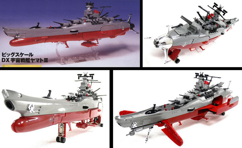 All Yamatos Great and Small, Part 3 | CosmoDNA