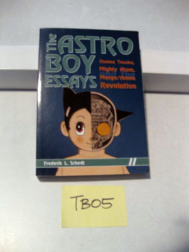 astro boy essays Out of death, an atomic consecration to life: the television program astro boy schodt, the astro boy essays, 21.