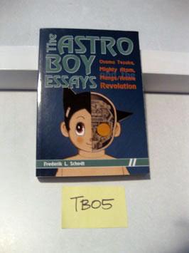 Astro boy essays