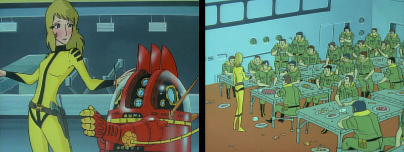 Star Blazers Nova Images - Reverse Search