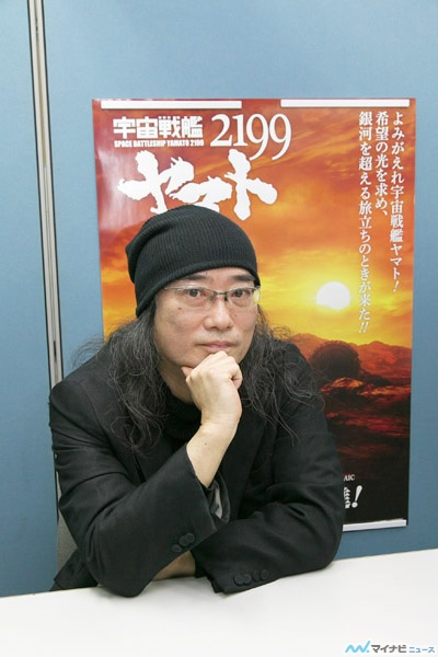 ... Corner Of The Entertainment World. On April 4 They Published Yutaka  Izubuchiu0027s Last Pre Release Interview, For Which He Was Probably Quite  Grateful.